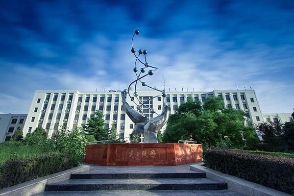 北京化工大学(中外合作办学专业)校园风光3
