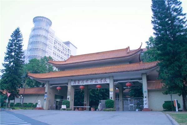 广东技术师范大学(与广州番禺职业技术协同培养)1