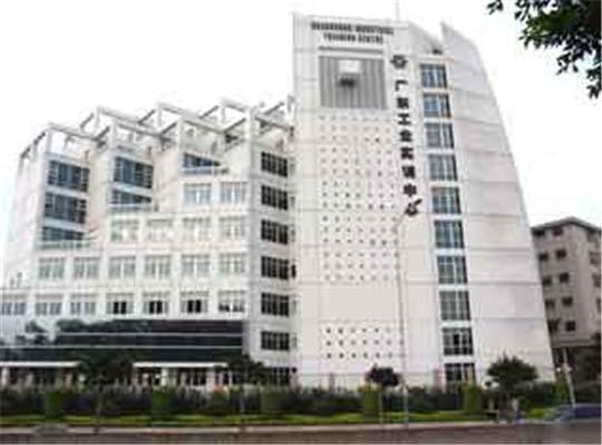 广东技术师范大学(与广州番禺职业技术协同培养)3