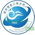 南京信息工程大学(中外合作办学专业)