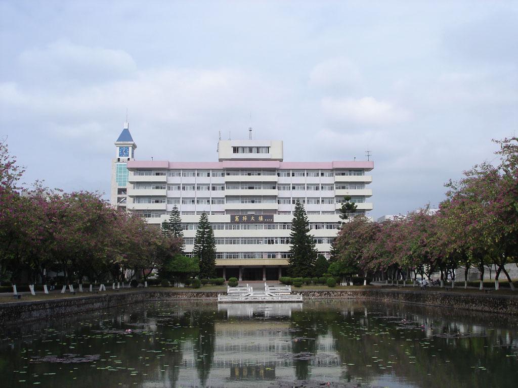 嘉应学院(与广东农工商职业技术学院协同培养)校园风景2