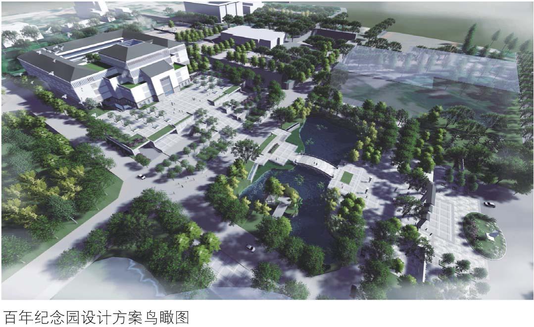 嘉应学院(与广东农工商职业技术学院协同培养)校园风景5