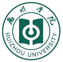 惠州学院(与广东交通职业技术学院协同培养)