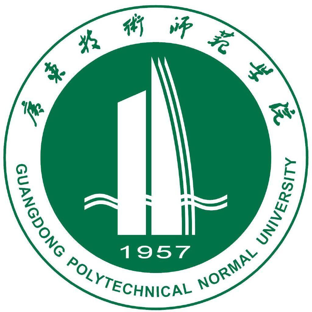 广东技术师范学院(与深圳信息职业技术学院协同培养)
