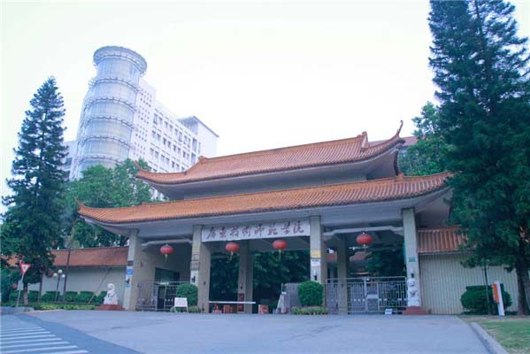 广东技术师范大学(与深圳信息职业技术学院协同培养)校园风景1