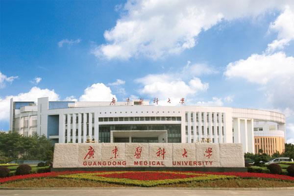 广东医科大学(与广东食品药品职业学院协同培养)校园风景1