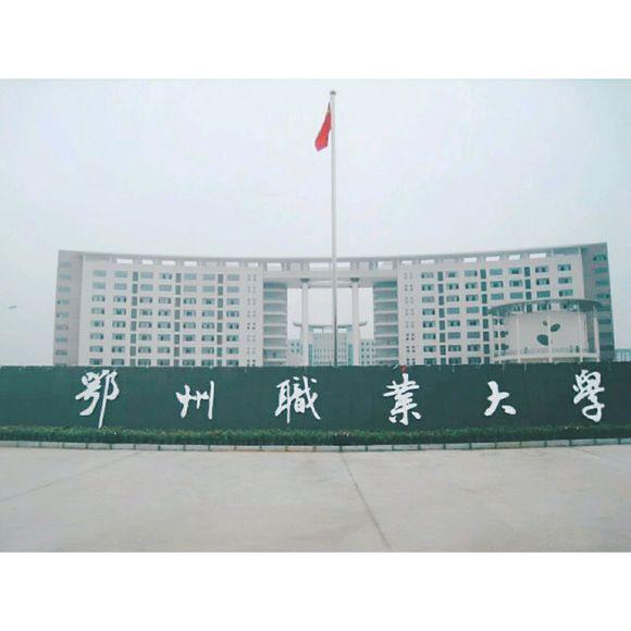鄂州职业大学校园风景1