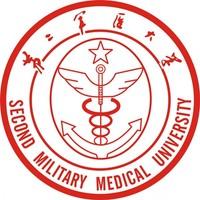 海军军医大学