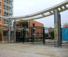 海军军医大学3