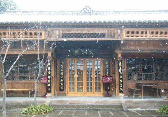 四川国际标榜职业学院校园风景5