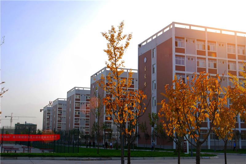 西安交通工程学院校园风景3