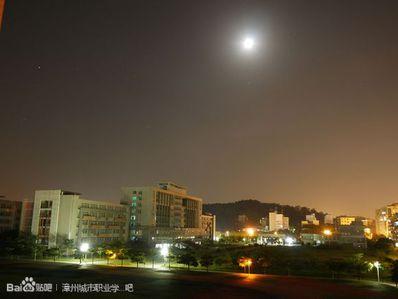 漳州城市职业学院校园风景4