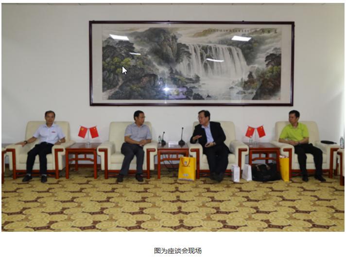【广东西江】台湾树德科技大学颜志荣副校长一行来我院参观交流