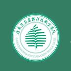 广东茂名农林科技职业学院