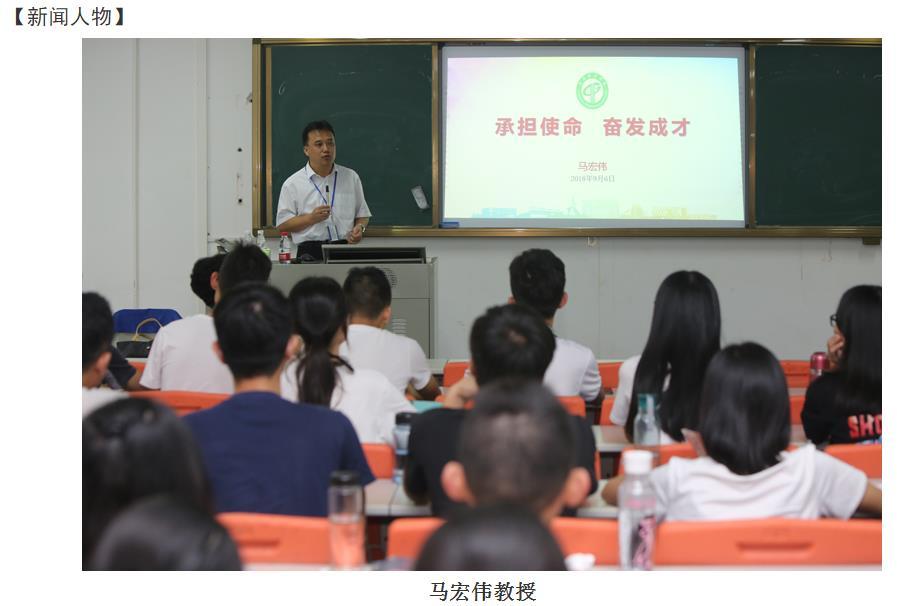 【东莞理工】我校2位教师入选教育部高等学校教学指导委员会