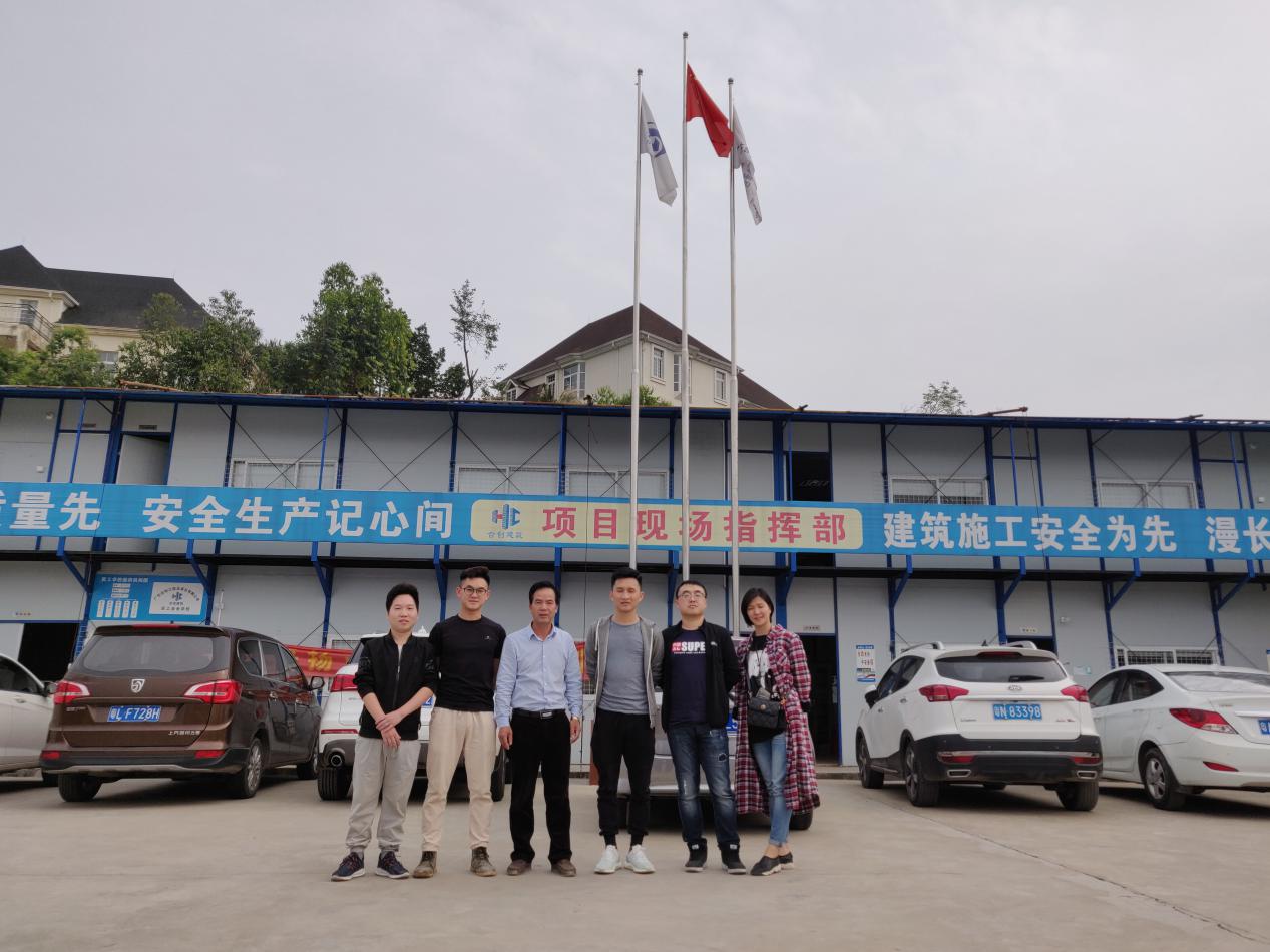 【广州城建】积极走访企业  力促学生就业   ——建筑工程学院辅导员走访企业