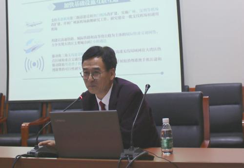 【广东工商】开学第一课 党委宣传部长韩治国宣讲《粤港澳大湾区发展规划纲要》