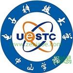 电子科技大学中山学院(与深圳信息职业技术学院协同培养)