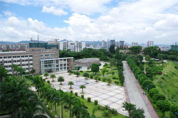 电子科技大学中山学院(与深圳信息职业技术学院协同培养)3