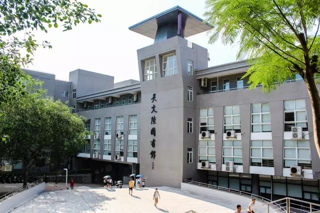 电子科技大学中山学院(与深圳信息职业技术学院协同培养)4
