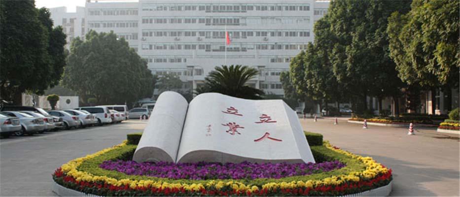 广州城市职业学院(中外合作办学专业)2
