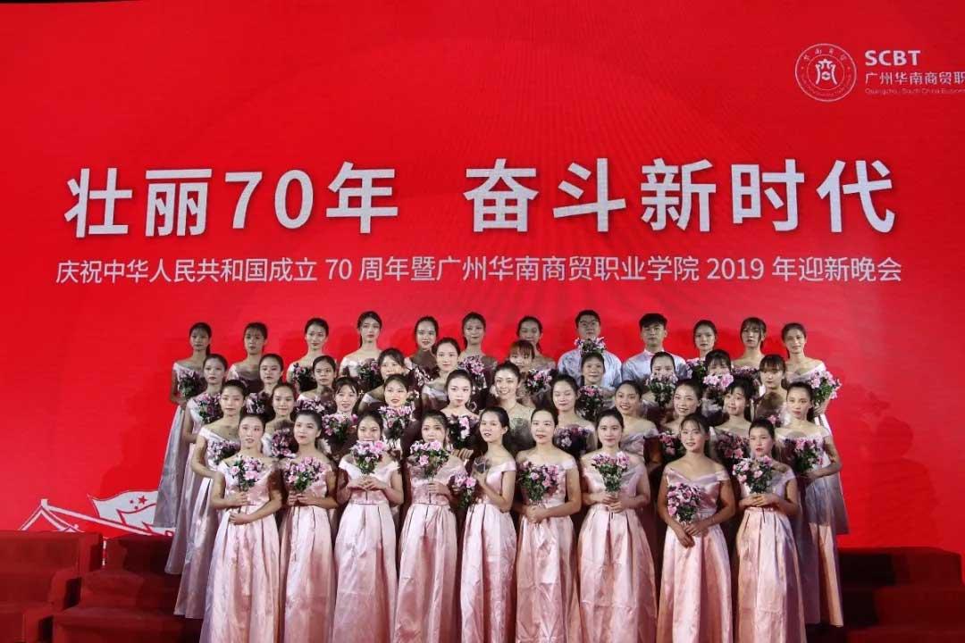 广州华南商贸职业学院校园风光6