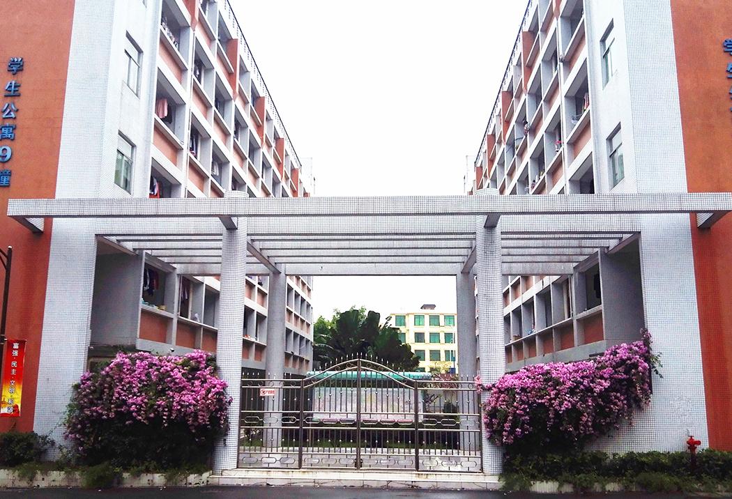 广州商学院校园风光10