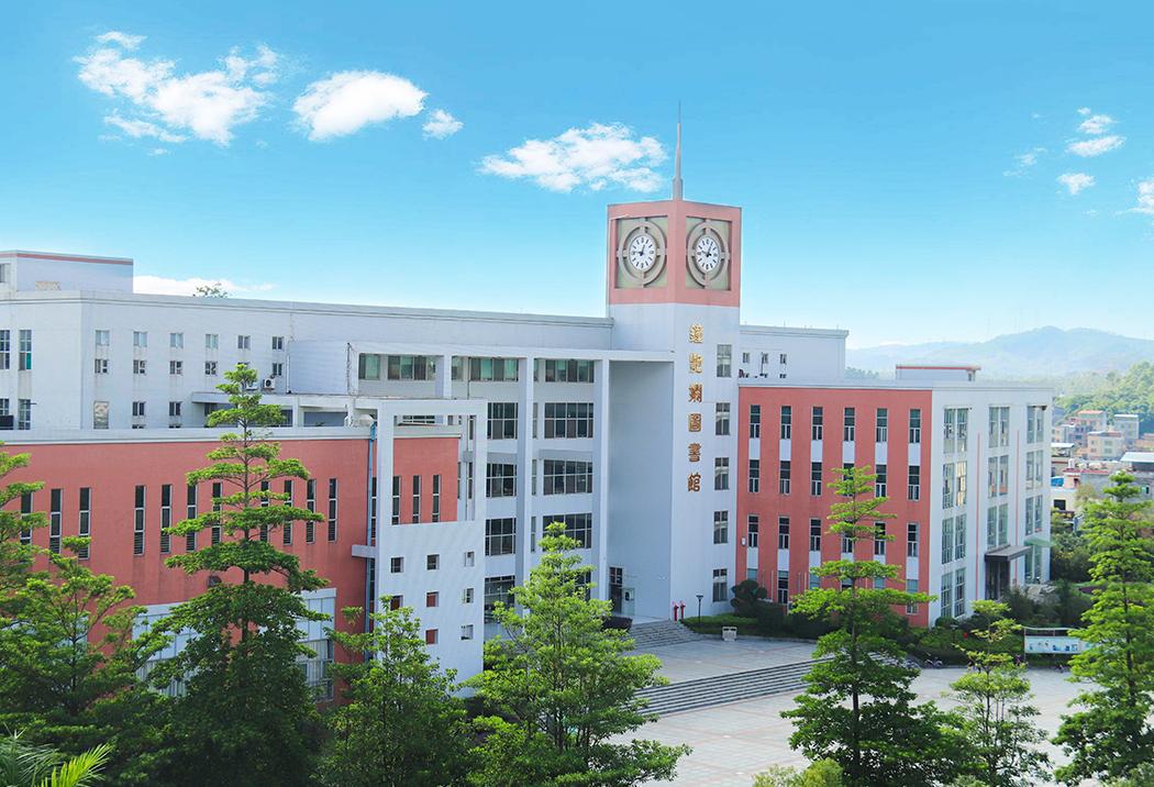 广州商学院(中外合作办学)校园风光1