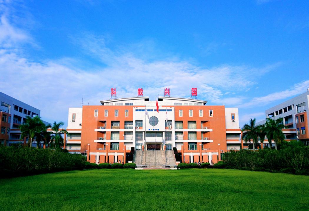 广州商学院校园风光1