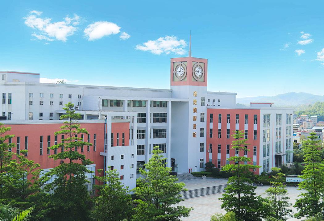 广州康大职业技术学院校园风光1