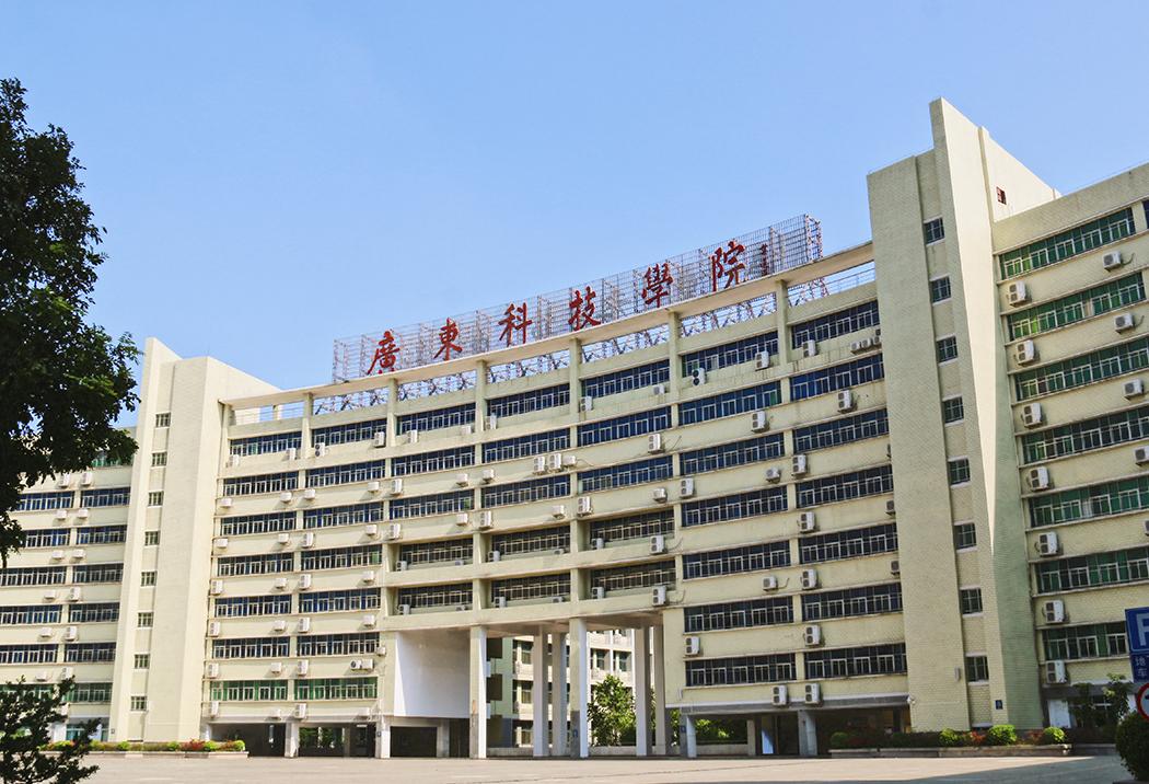 广东科技学院校园风光6
