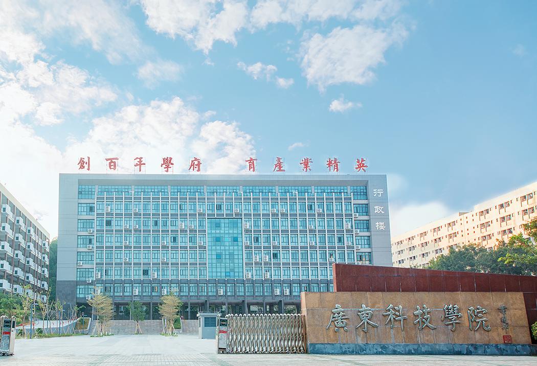 广东科技学院校园风光4