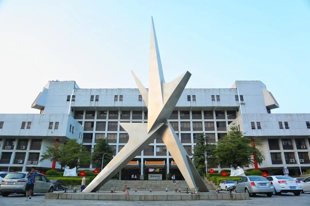 东莞理工学院(东莞市内)校园风光10