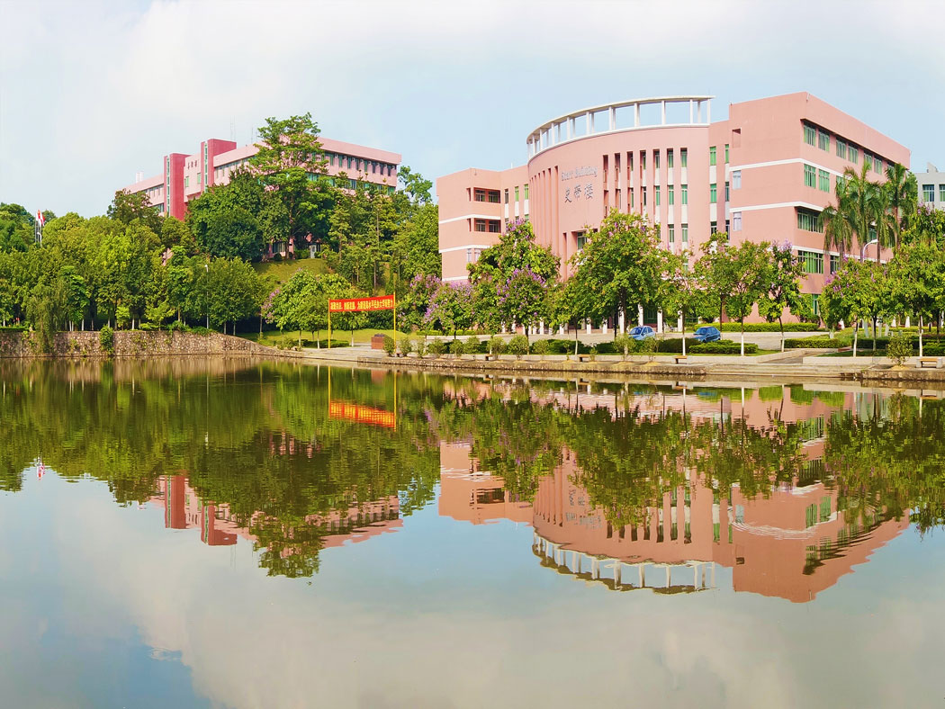 广东培正学院校园风光13