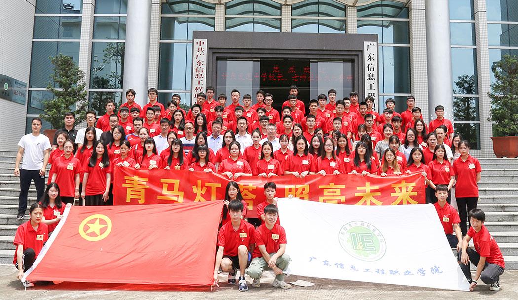 广东信息工程职业学院校园风光8