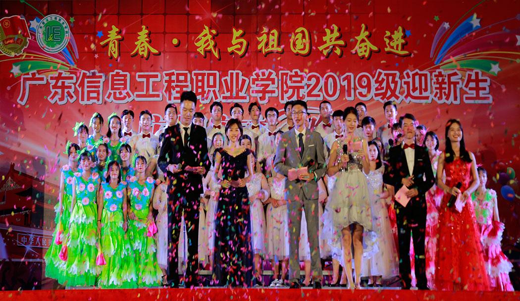 广东信息工程职业学院校园风光10