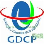 广东交通职业技术学院(与广东石油化工学院三二分段培养)
