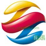 广州涉外经济职业技术学院(与广东外语外贸大学南国商学院三二分段培养)