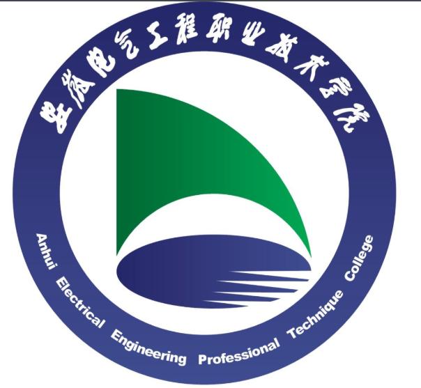 安徽电气工程职业技术学院