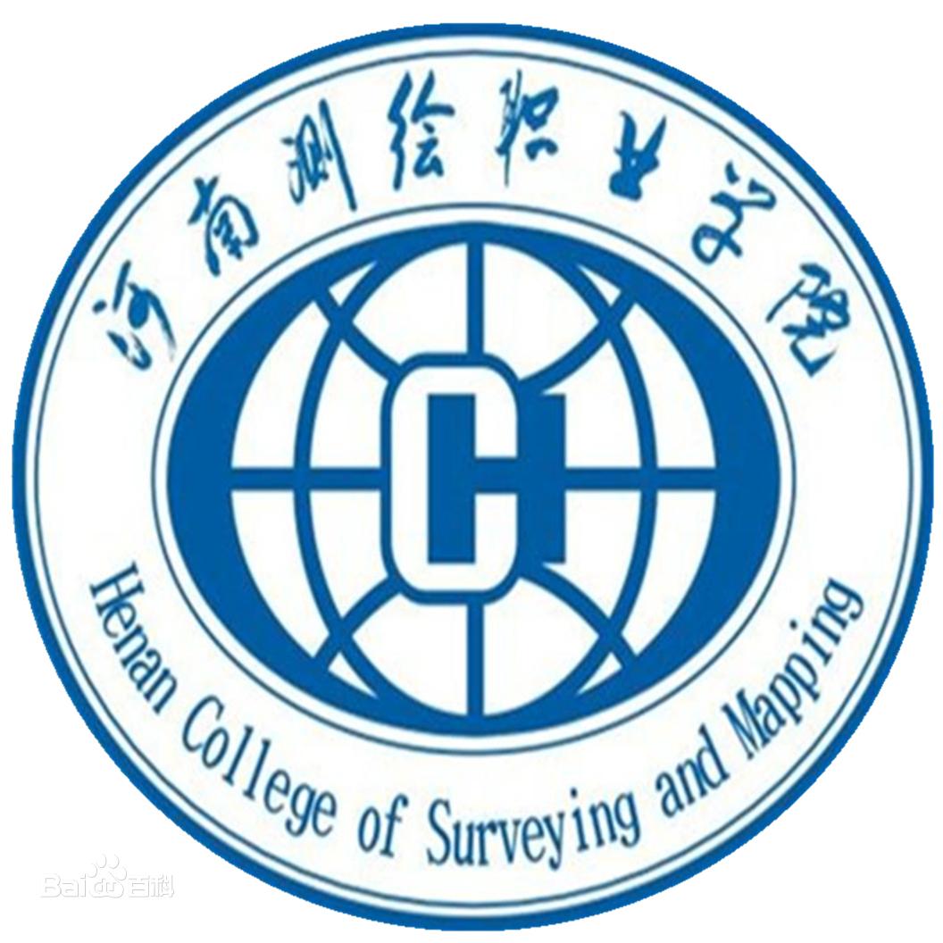 河南测绘职业学院