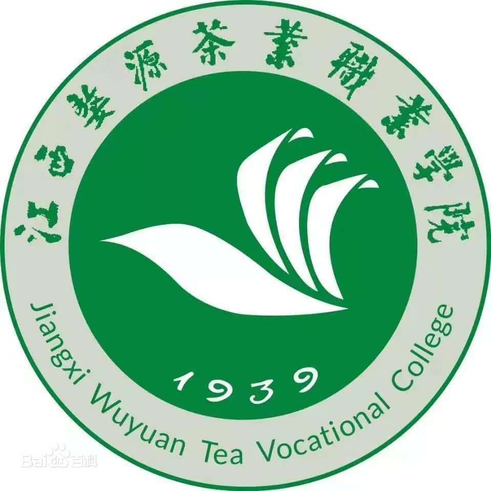 江西婺源茶业职业学院