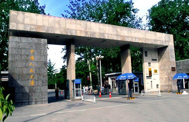 中国人民大学校园风光4
