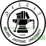 北京交通大学(威海校区)