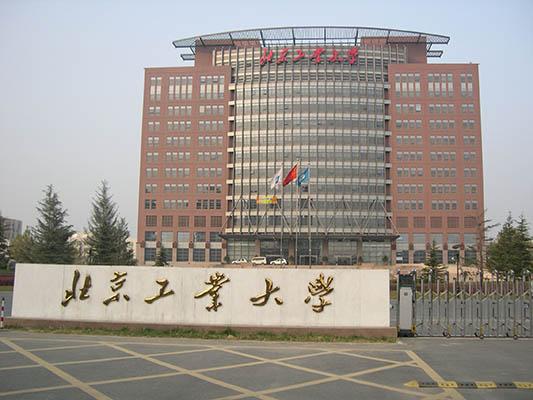 北京工业大学校园风光5