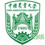中国农业大学(中外合作办学专业)