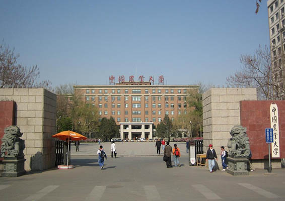 中国农业大学(中外合作办学专业)校园风光1