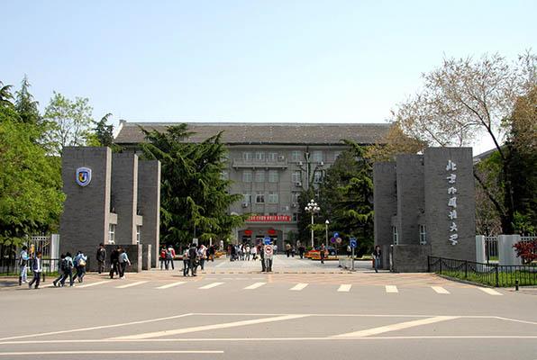 北京外国语大学(中外合作办学专业)校园风光5