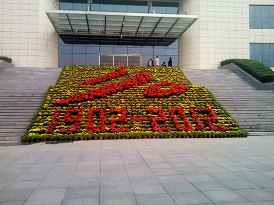 河北农业大学校园风光1