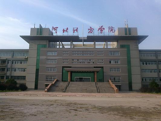 河北北方学院4
