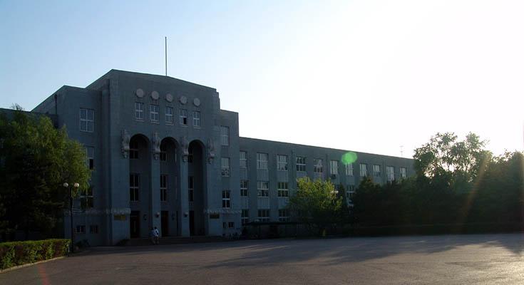 沈阳工业大学3